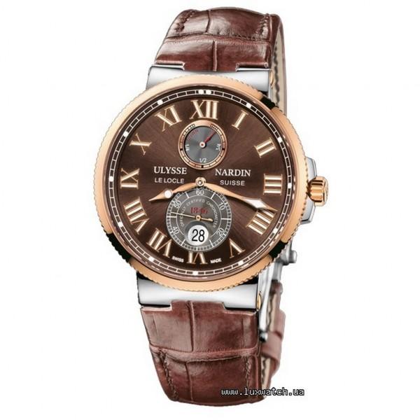 265-67/45 Marine Chronometer