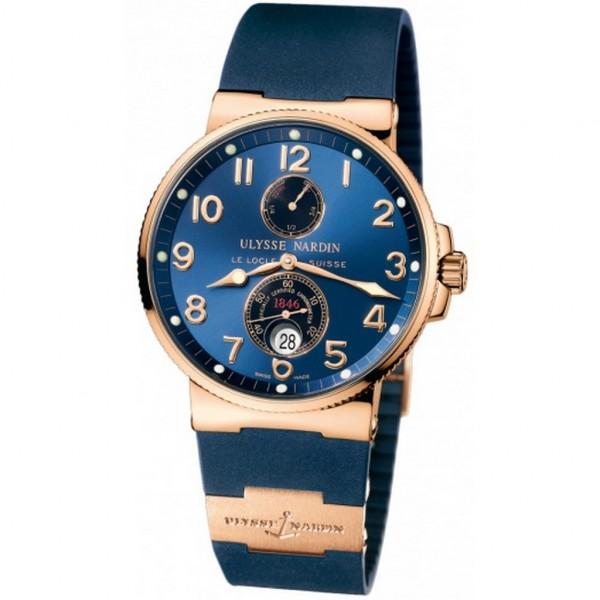 266-66-3/623 Marine Chronometer
